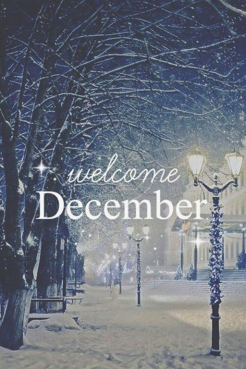 Декември е…